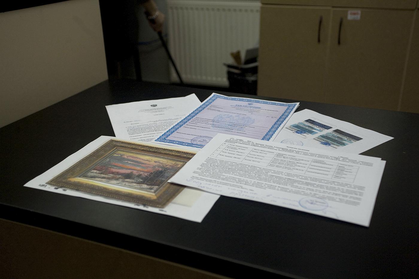 Офис перевозки картин за границу
