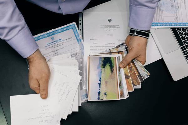 документы на вывоз искусства